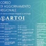Corso di aggiornamento Regionale di ricerca e terapia integrata in oncologia